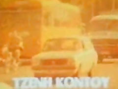 Greek Porn Part 1 tube porn video